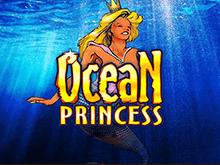 Автомат для игры на настоящие деньги: Принцесса Океана